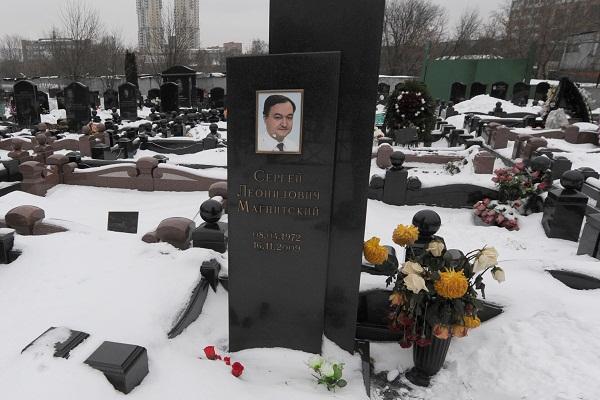 RUSSIA-US-TRADE-POLITICS-WTO-RIGHTS